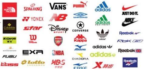 sport clothing logo www pixshark images galleries