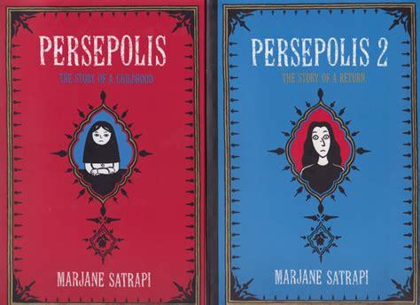 persepolis 2 the story 0375714669 persepolis 1 2 boxed set persepolis strip sc by