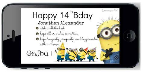 Happy 14th Birthday Quotes Happy 14th Birthday Quotes Quotesgram