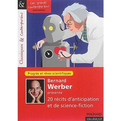 20 r 233 cits d anticipation et de science fiction progr 232 s et r 234 ves scientifiques 3 232 me par