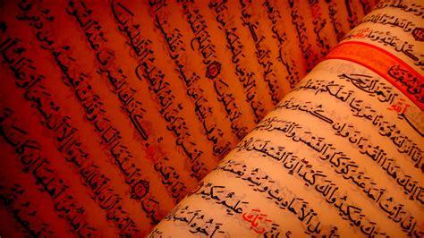wallpaper hd quran quran text hd desktop wallpaper high quality wallpapers