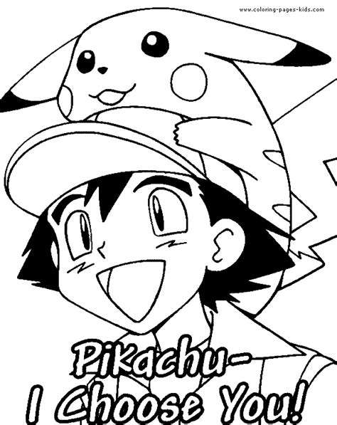 serena pokemon coloring pages coloring pages