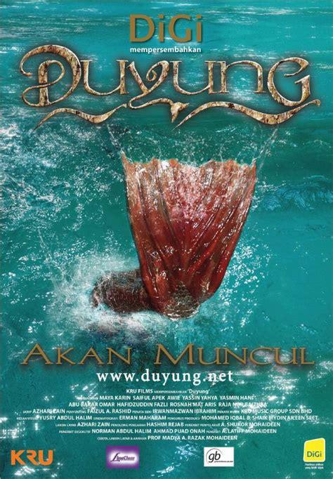 film korea ikan duyung sinopsis filem duyung syafiq hakimi s weblog