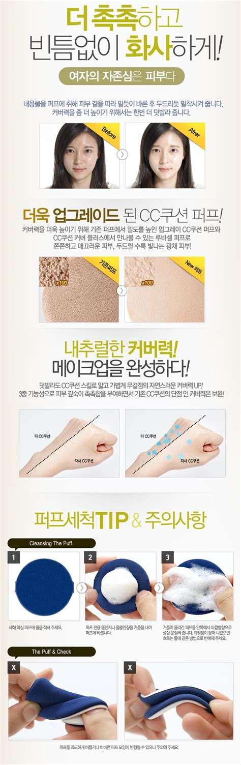 Innisfree Cushion 011 22 best 인포그래픽 infographic images on info graphics social media and business marketing