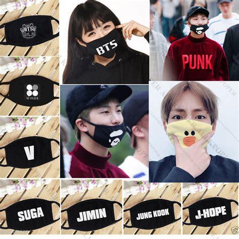 Sana Mascara 1 Pc bts wings mask kpop merchandise muffle jung
