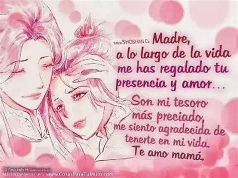 imagenes de feliz cumpleaños madre mia feliz cumplea 241 os mama youtube