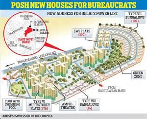 Modular House babu luxury bureaucrats and politicians get new address