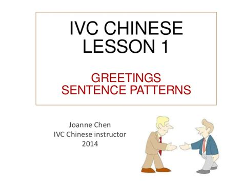 sentence pattern lesson plan chinese link lesson 1 sentence patterns