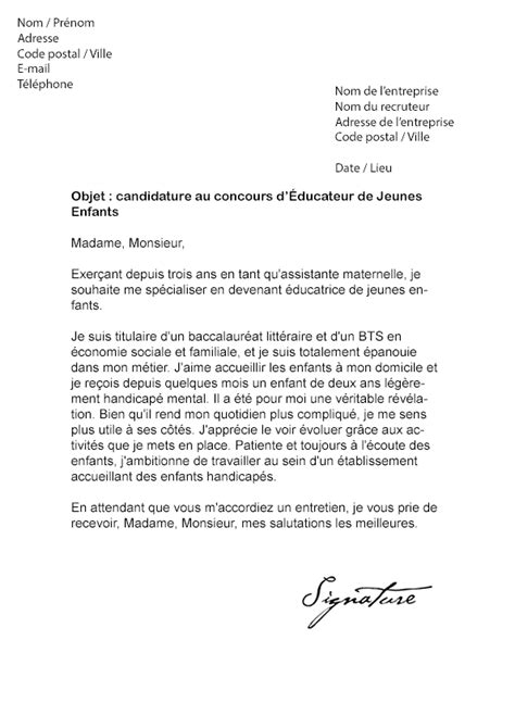 Lettre De Motivation De Gendarme 5 lettre de motivation gendarmerie reserviste cv vendeuse