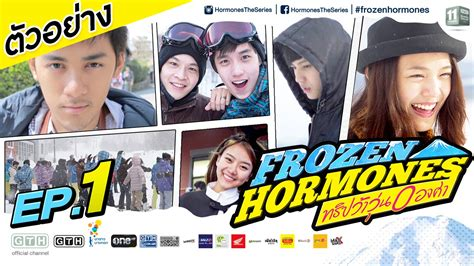 film frozen full movie subtitle indonesia thaisubindo download frozen hormones frozen hormones the