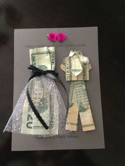 wedding money a creative way to give money as a wedding gift www