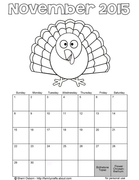printable calendar 2015 to colour printable november calendars holiday favorites