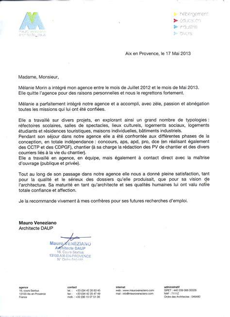 Lettre De Recommandation Fle Lettre De Recommandation Qualites Humaines Document