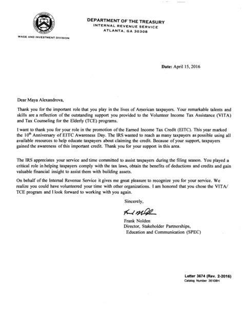 un appreciation letter appreciation letter to department 28 images letters of