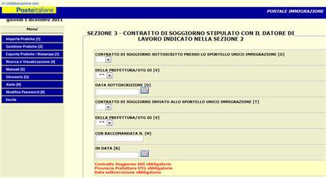 contratto di soggiorno modello q errore nel sito ministero dal contratto di soggiorno