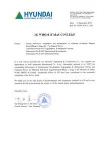 Hyundai Engineering And Construction Company Gulf Inspection International Co