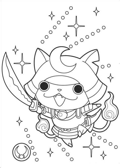 coloring pages yokai n coloring page youkai yokai shogunyan
