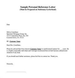 reference letter template 42 free sle exle