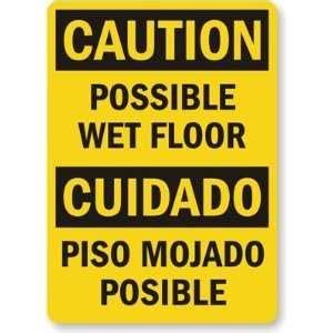 piso joke this is sparta 300 caution wet floor sign funny pub joke t
