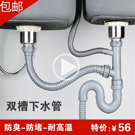 Kitchen Sink Drain Fittings Pipes The Kitchen Sink Strainer Dual Slot Lengthened