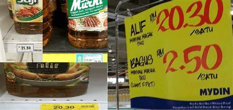 Minyak Malaysia harga minyak masak terkini malaysia mysemakan