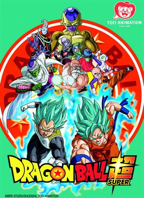 uk anime network news