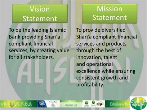 sharia bank accounts dubai islamic bank pakistan ltd dibpl