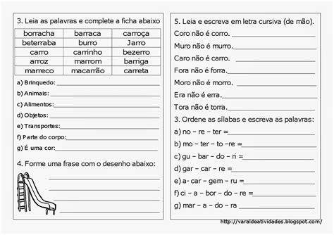 do re qu not 237 cias ponto com plano de aula e atividades de ortografia r ou rr