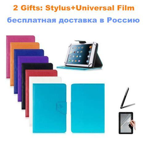 Bookcover Universal 6 8 Inch for medion lifetab s9714 10 inch e10315 e10311 10 1 inch