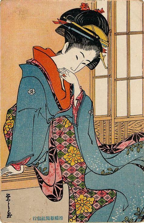 printable japanese art japanese woodblock art japanese print art pinterest