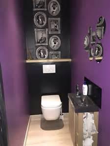 wc made in moi wc suspendu peinture prune leroy merlin