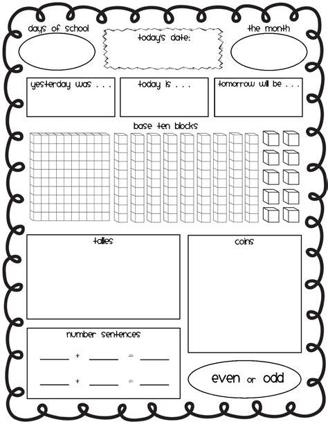 Calendar Math The Grade Lunchbox Calendar Math