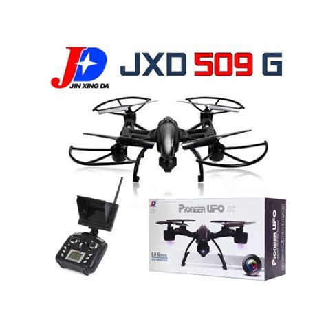 Drone Jxd 509g udrone shop bordeaux drone d 233 butant jxd 509g pioneer 233 ra hd 720p fpv rafio 5 8 ghz