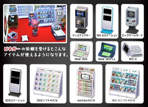 home design games for wii soon you ll be able to create a games store in animal