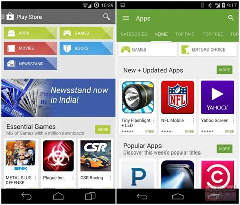 Where Android Stores Screenshots by Cult Of Android Play Store V5 0 With Material