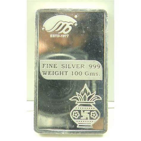 100 Gram Silver Bar - silver bar 100 grams view specifications details of