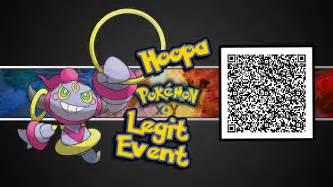Mcdonalds hoopa legit event pokemon qr code 2016 12 05