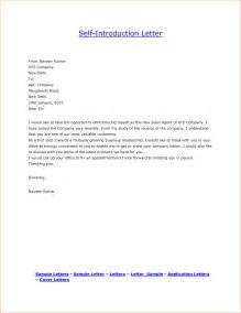 letter of introduction for employment template 5 self introduction letter sle memo formats