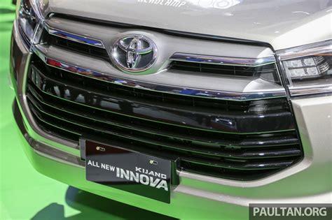 Gril Innova 2008 2016 toyota innova grille 2016 iims indian autos