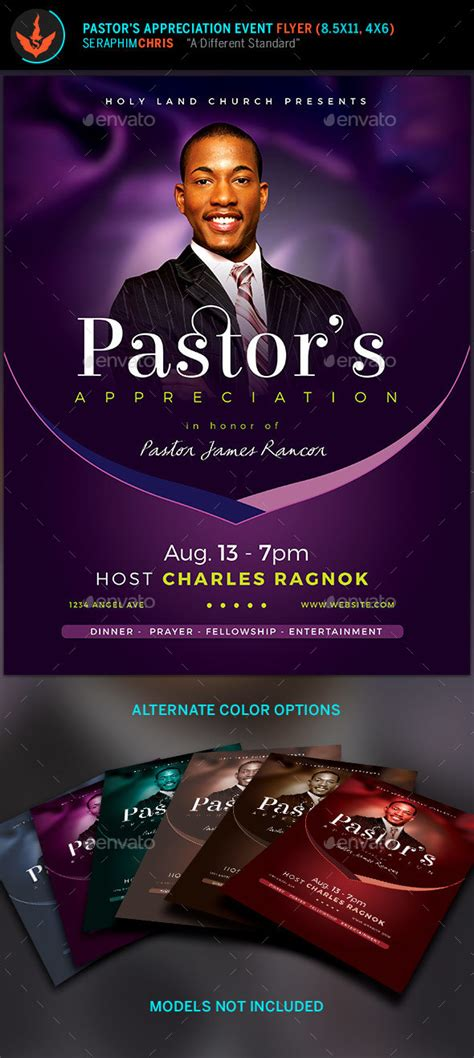 Lavender Pastor S Appreciation Church Flyer By Seraphimchris Graphicriver Pastor Anniversary Flyer Free Template