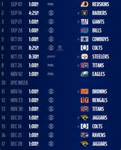 houston texans 2014 schedule released