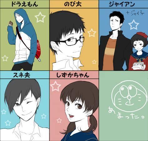 anime doraemon doraemon personification doraemon character