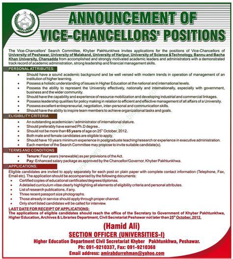email kpk kpk education department jobs 2012