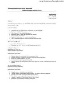 Low Voltage Electrician Cover Letter by Low Voltage Electrician Resume