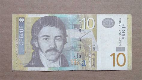 Dinara Top 1 2 10 serbian dinars banknote deset dinara 2006