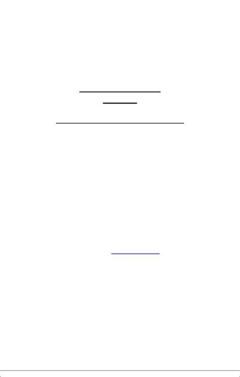 srx telmetry receiver attestation statements