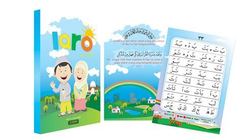 Al Quran Ku For Kid E Pen Iqro al quran e pen al qolam maqamat for jual quran murah