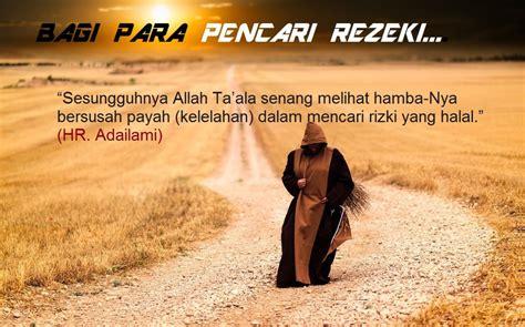 kata mutiara islami  hadits gallery islami terbaru