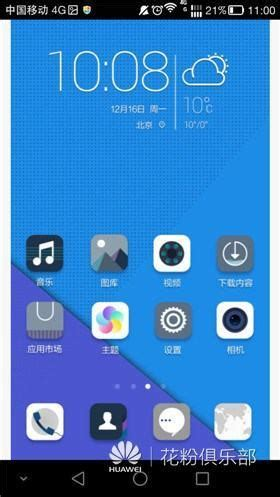emui 3 1 themes honor 4x download huawei honor 7 stock themes for emui 3 0 3 1 4 0