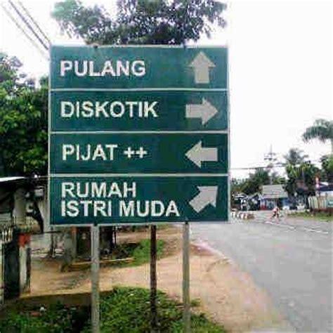 Petunjuk Jalan Yang Lurus petunjuk ke jalan lurus the knownledge